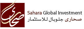sahara-global-investment-logo